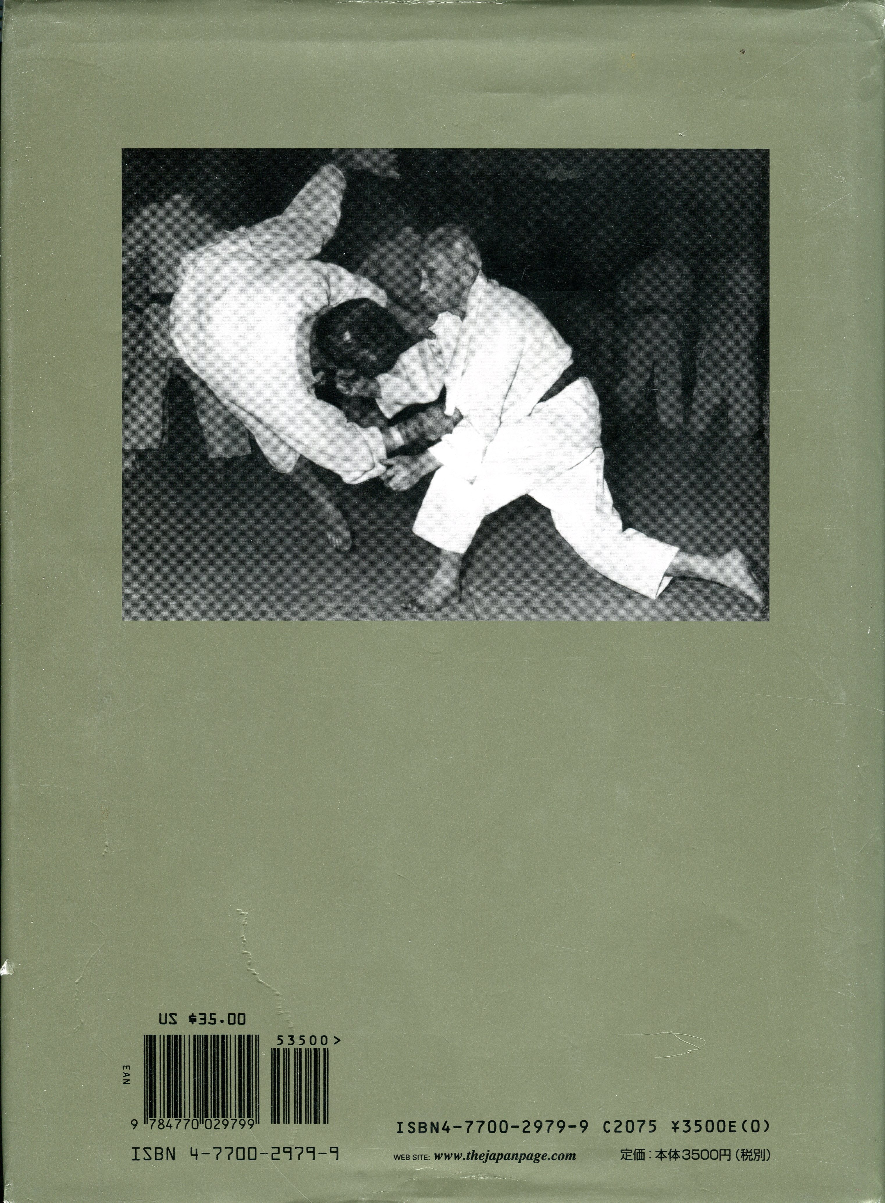 2004 The Canon of Judo Classic Teachings on Principles and Techniques 2.jpg cfb60494ce